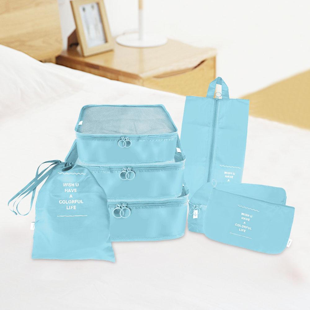 7pcs Waterproof Travel Storage Bags Luggage Organiser - Blue