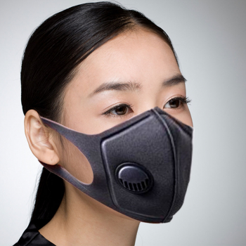 New Washable Valved Dust Mask Respirator Reusable n Comfortable Wear in 1 piece