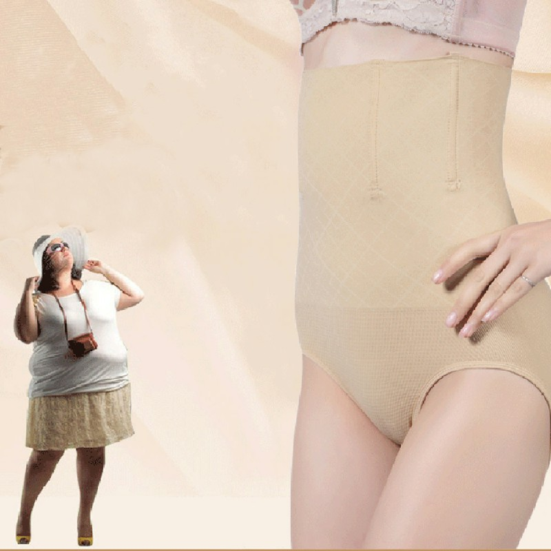 Magic Shapewear for Women Tummy Control Knickers - XL/XXL