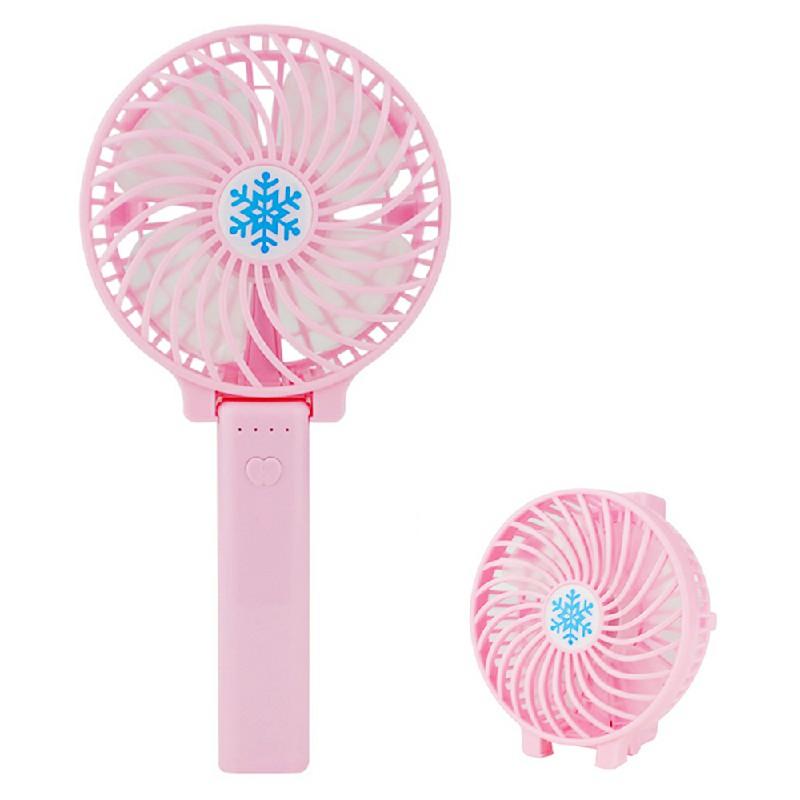 Handheld Mini USB Fan Built-in Battery - Pink