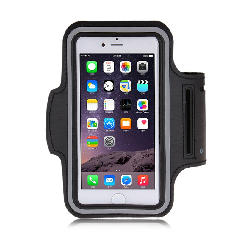Adjustable Armband for iPhone 5 5S - Black