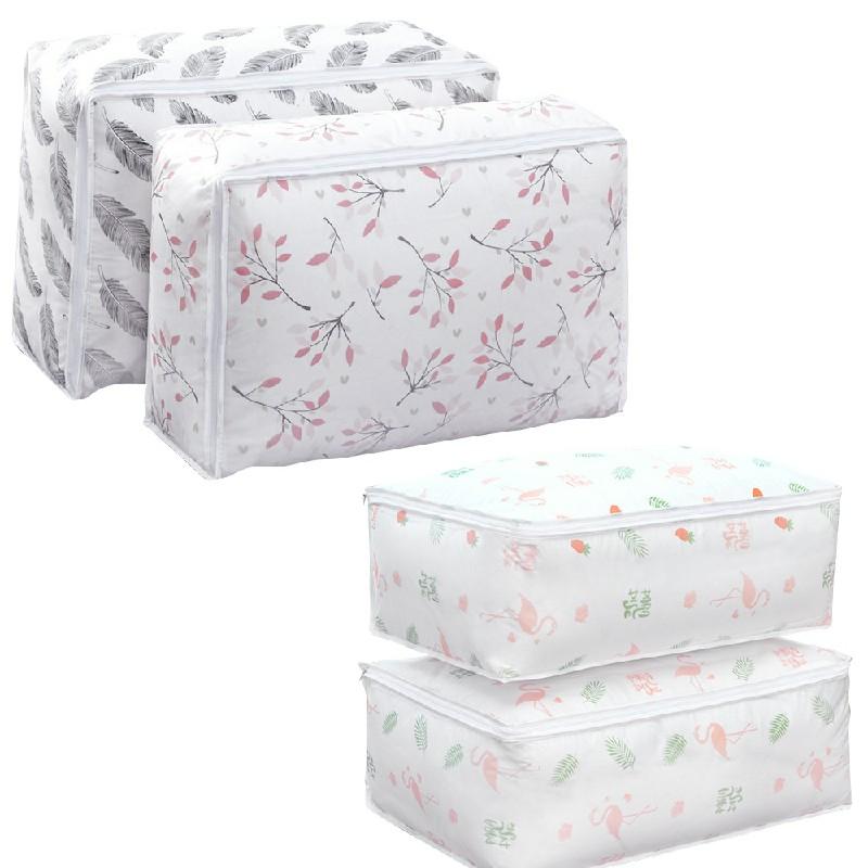 2 pcs Clothes Laundry Duvet Pillows Storage Bags - Clouds
