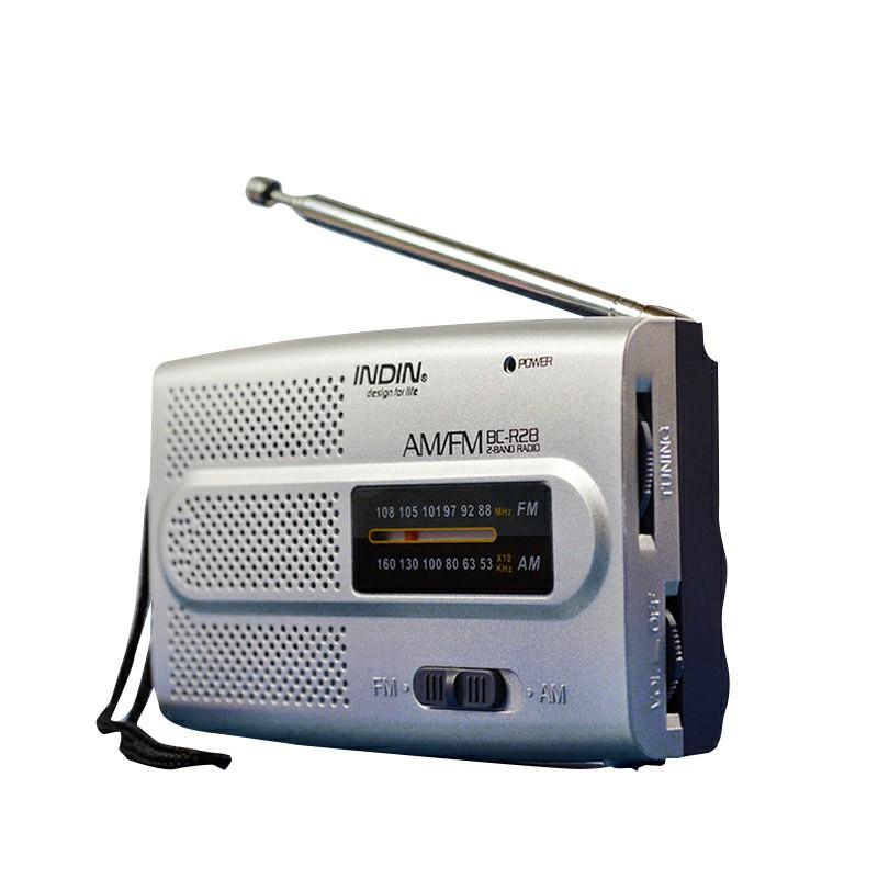Mini Pocket Radio Telescopic Antenna AM/FM 2-Band Radio World Receiver