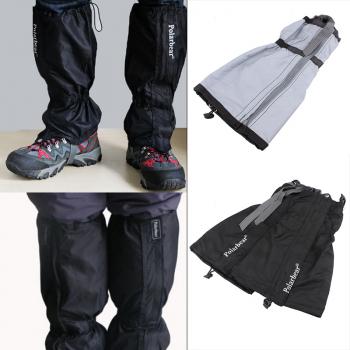 Waterproof Walking Leg Cover
